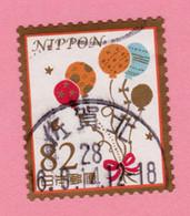 2016 GIAPPONE Balloons - 82 Y Usato - Usati