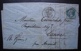 Bayonne 1869 Lettre Pour Jean Curutchet à Lanne Par Aramits, Lettre De Son Cousin - 1849-1876: Période Classique