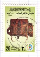 LAR+ Libyen 1977 Mi 563 - Libya