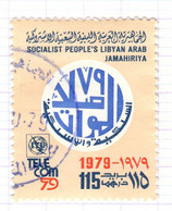 LAR+ Libyen 1979 Mi 758 - Libya