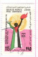 LAR+ Libyen 1979 Mi 774 - Libya