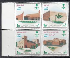 2001 Saudi Arabia King's Historical Centre Museum Complete Block Of 4 MNH - Arabia Saudita