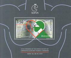 2019 Bulgaria Cardiovascular Surgeons Congress Health Souvenir Sheet MNH - Nuovi