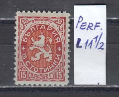Bulgaria 1925 - Wappenloewe, Mi-Nr. 187, Rare Perforation L 11 1/2, MNH** - Unused Stamps