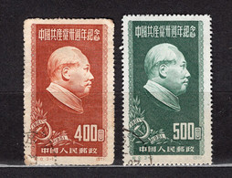 China PR 1951 Mi# 110-11 Mao Zedong -used (y11) - Used Stamps