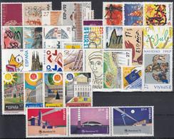 ESPAÑA AÑO 1992 Nº 3152/3236 COMPLETO NUEVO - Full Years