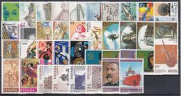 ESPAÑA AÑO 1991 Nº 3099/3151 NUEVO COMPLETO 44 SELLOS,3 HB,1 CARNET - Full Years