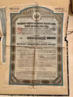 Gt Impérial De Russie Emprunt Russe 4% Or  3ème Émission , 1890  ----  Obligation  De 625 Roubles - Russia