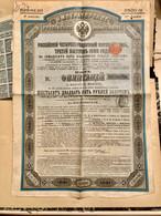 Gt Impérial De Russie Emprunt Russe  4% Or Sixième émission 1890 ----  Obligation  De 625 Roubles - Russia