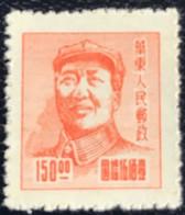 China - P5/36 - MNH - 1949 - Michel E69 - Mao Tse-Tung - Ungebraucht