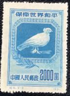 China - P5/36 - MNH - 1950 - Michel 59 - Vredesduif - Ungebraucht