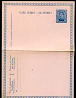 EUPEN Carte-lettre KB3 1920 Cat. 20,00 € - Eupen & Malmedy