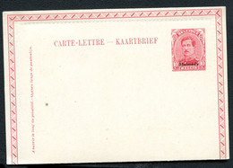MALMÉDY Carte-lettre KB1a Tirage De Londres 1920 Cat. 75.00 € - Eupen & Malmedy