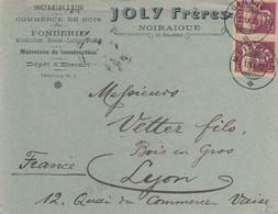 Lettre De La Firme Joly Frères, Scieries, Commerce De Bois, Fonderie, Dépôt D'eternit, à Noiraigues - 1922 - Publicidad