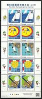 Japan 2011 Mi Sheet 5789-5793 MNH  (ZS9 JPNark5789-5793) - Sonstige