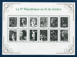 ⭐ France - Yt N° F 4781 ** - Neuf Sans Charnière - 2013 ⭐ - Unused Stamps
