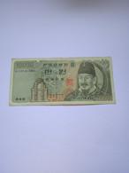 COREA DEL SUD-P50 10000 1994 - Korea, South