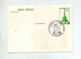 Carte Postale 1.60 Tour Eiffel Cachet Avignon Bapteme Tgv  Repiqué Au Dos - Cartes Postales Types Et TSC (avant 1995)