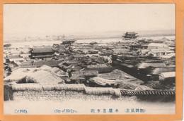Heijyo Japan Old Postcard - Altri