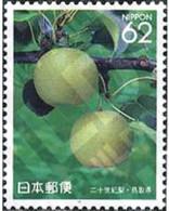 Ref. 155970 * MNH * - JAPAN. 1991. REGIONAL STAMP . SELLO REGIONAL - Fruits
