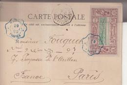 "COTE DES SOMALIS : CP . "" DJIBOUTI "" . POUR PARIS . 1898 . - Brieven En Documenten"