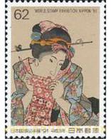 Ref. 155979 * MNH * - JAPAN. 1991. PHILA NIPPON 91. PHILATELIC EXHIBITION IN TOKYO . PHILA NIPPON 91. EXPOSICION FILATEL - Nuevos