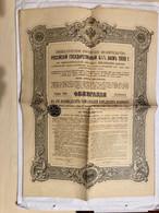 Gt Impérial De Russie Emprunt Russe 4 1/2%  De  1909 -------Obligations De 187,50 Roubles - Russland