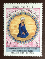 Iran 1993 Tussy Commemoration MNH - Iran