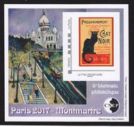 CNEP N° 74 NEUF ** LUXE - SALON PARIS PRINTEMPS  2017, Bloc Adhésis, TB - CNEP