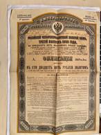 Gt Impérial De Russie 4% Emprunt Russe 3ème Émission   1890----  Obligation  De 125 Roubles - Russia