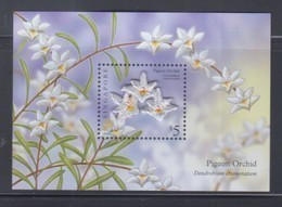Singapore 2009 Pigeon Orchid With Embroidery, Unusual Collector Sheet MNH - Singapore (1959-...)