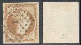 Greece 1861 Large Hermes 2 Lepta Paris 1st Issue - Used Stamps