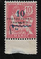 MAROC Y&T N° 41 Allégorie Type Blanc, Surchargé Neuf**  LOT MAR113 - Unused Stamps