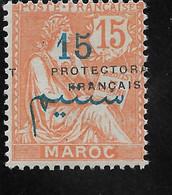 MAROC Y&T N° 42 Type MOUCHON Surchargé, Surchargé Neuf**  LOT MAR116 - Unused Stamps
