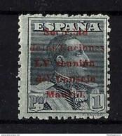 España Nº **465 En Nuevo Sin Charnela. Cat.32 € - 1931-50 Ungebraucht