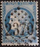 60B (cote 50 €) Planchage Probable 119D5, Obl GC 2370 Mirecourt (82 Vosges ) Ind 2 - 1849-1876: Klassik