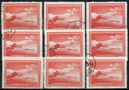 CHINE 1956 O - Oblitérés
