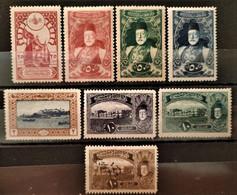 TURQUIE - 1916/1917 N° 424/431 * / O / (*) (voir Détail Et Scan) - Nuovi