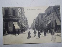 Carte Postale - Egypte - Alexandrie Rosette Street (4005) - Alejandría