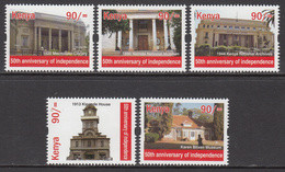 2013 Kenya  90/- National Museums, Archives, Library MNH ***  Much Cheaper Than Buying Sheet *** - Explorers