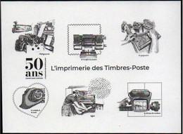 GRAVURE ISSU LIVRET 50 ANS DE L'IMPRIMERIE « GRAVÉS DANS L' HISTOIRE » - Neufs
