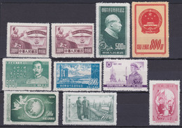 CHINA 1950 - 1953, Lot Unused-unmounted, As Issued, Superb - Lots & Serien