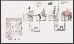 "CHINA 1983 ""Literators Of Ancient China"", FDC 1983.8.10, Illustrated Envelope - 1980-89"