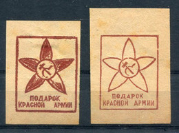 VIGNETTES DE BIENFAISANCE RUSSE - DON DE L'ARMÉE ROUGE - Erinnofilia