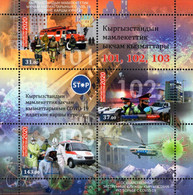 Kyrgyzstan - 2020 - Emergency Services - Mint Souvenir Sheet - Kirgisistan
