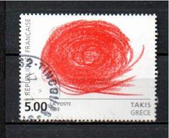 Timbre De France Oblitére  Rond 1993 - Usados