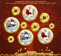 Kyrgyzstan - 2021 - Lunar New Year Of The Ox - Mint Stamp Sheetlet - Kirghizstan
