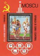 Guinea Ecuatorial Hb Michel 286 - Summer 1980: Moscow