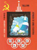 Guinea Ecuatorial Hb Michel 289B - Summer 1980: Moscow