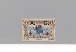 Ruanda Urundi  COB 42 MNH - 1916-22: Mint/hinged